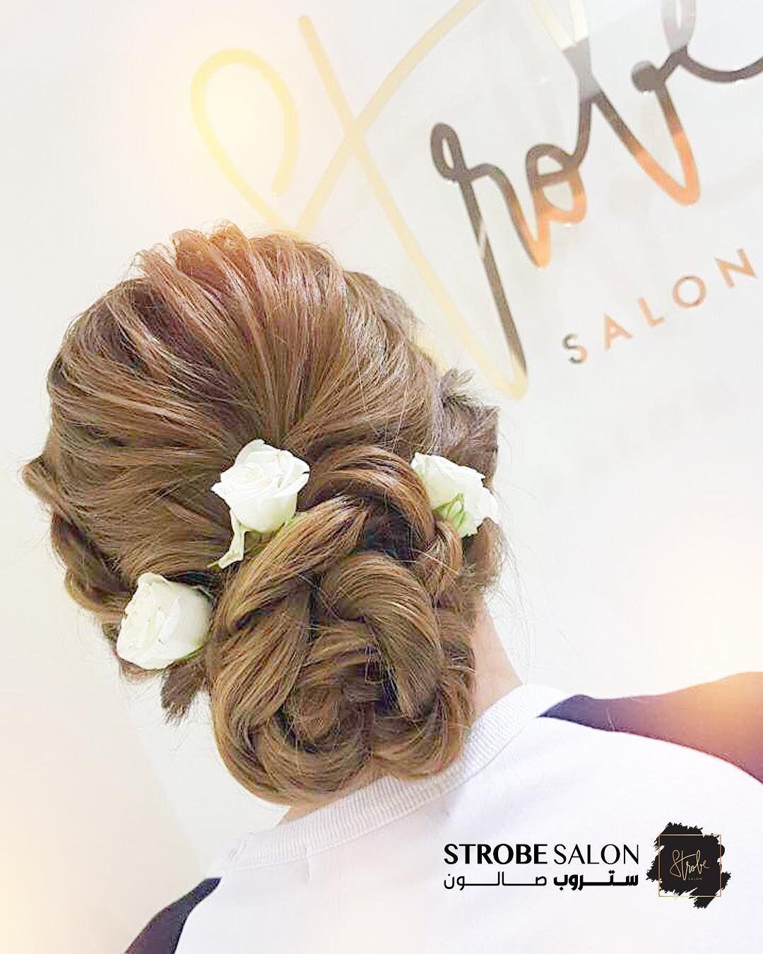 New The 10 Best Hairstyles With Pictures Hairstyle Salon Salonkw Strobesalon Kuwait Newkuwait Kuwaitoffers Hair Styles Cool Hairstyles Hair Today