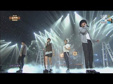 WINNER - '공허해(empty)' 0921 SBS Inkigayo - YouTube