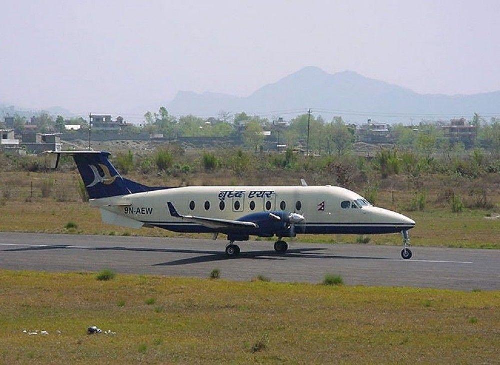 Kathmandu to Bhadrapur flight booking fare   Nepal flight ticket
