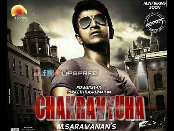 Chakravyuh 3 Full Movie In Hindi Free Download Mp4