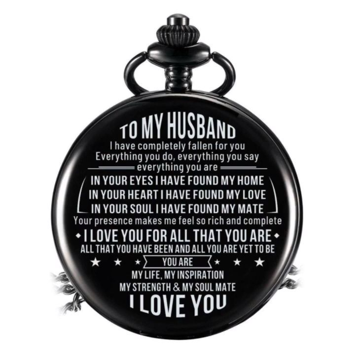 My Husband I Love You For All That YouAre Engraved Pocket Watch Time Machine Personalized To My Husband I Love You For All That YouAre Engraved Pocket Watch Time Machine...