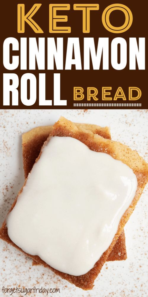 Keto Cinnamon Roll Flatbread {with Easy Icing Recipe} #ketodessert