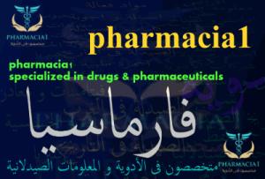 Pin On Pharmacia1 Com