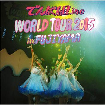 でんぱ組.inc/WORLD TOUR 2015 in FUJIYAMA<期間限定盤><CD>