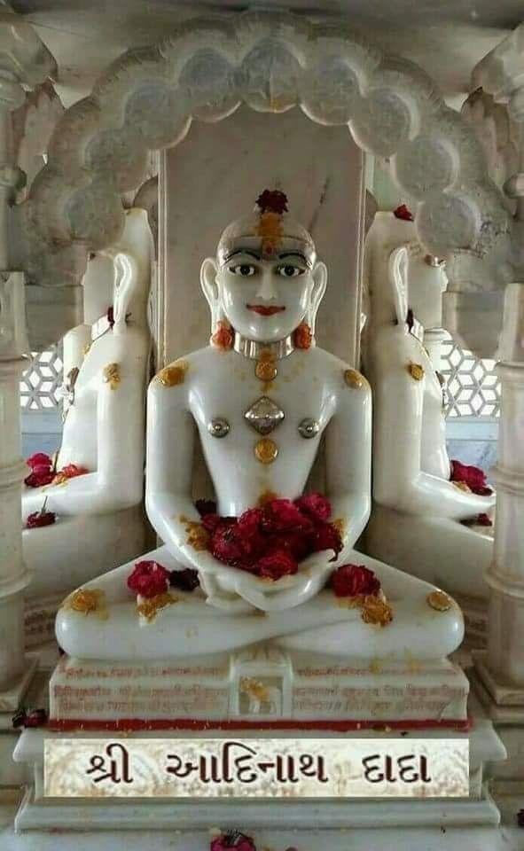 Pin By JayantILAL VAJAWAT Vajawat On Jain In 2020