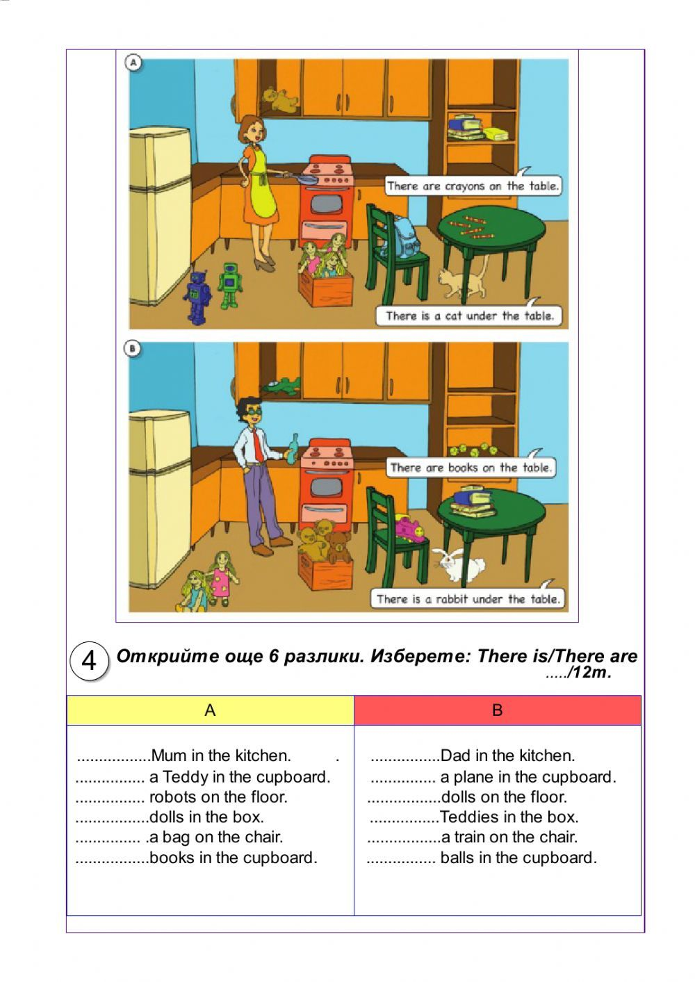 The house Interactive worksheet Worksheets, Interactive