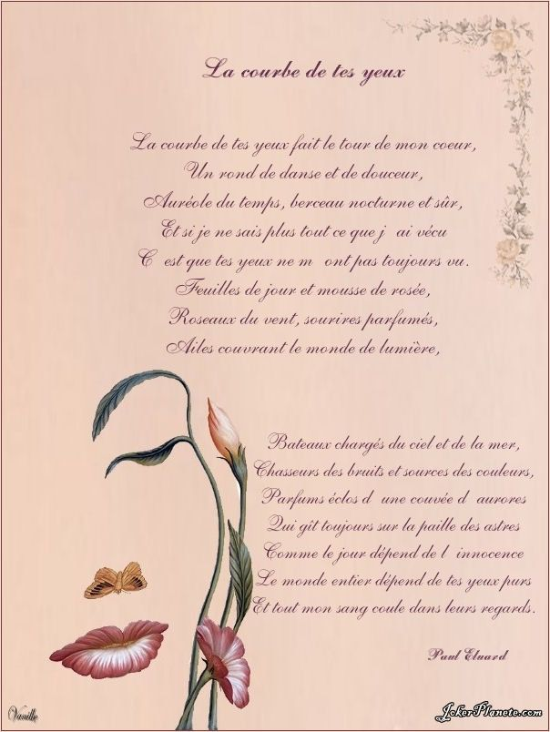 Google Image Result For Http Www Jokerplanete Com Poemes Poemes Saint Valentin La Courbe De Tes Yeux La Courbe De Tes Yeux Jpg
