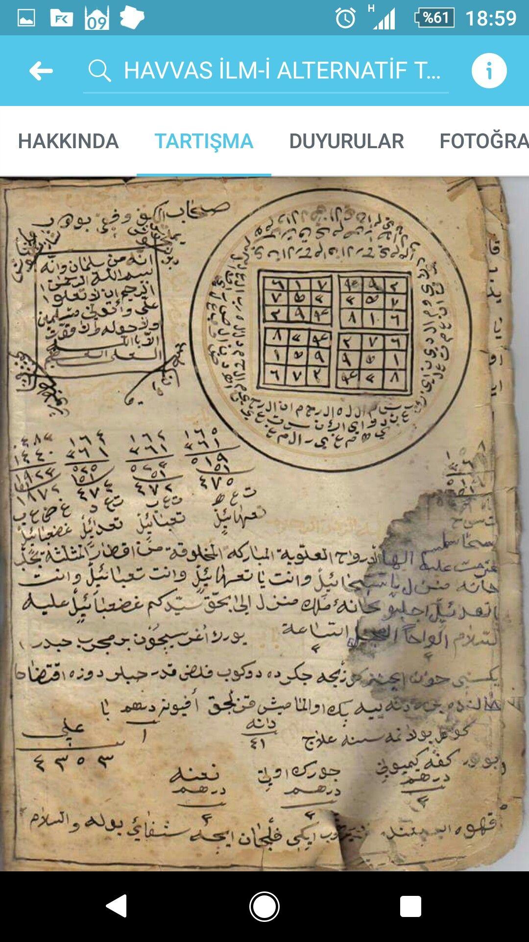 مقدمة اذاعة مدرسية كاملة الفقرات مكتوبة 2021 Arabic Calligraphy Calligraphy