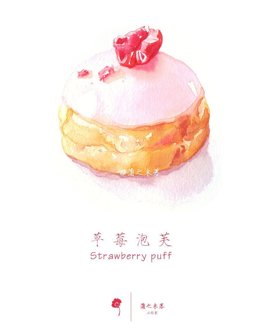 food illustrations」おしゃれまとめの人気アイデア|pinterest |lisa