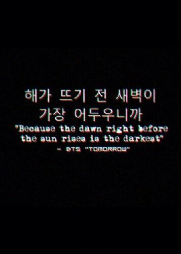 Korean Quotes Wallpaper 1243313 Aesthetic In 2019 Bts Quotes