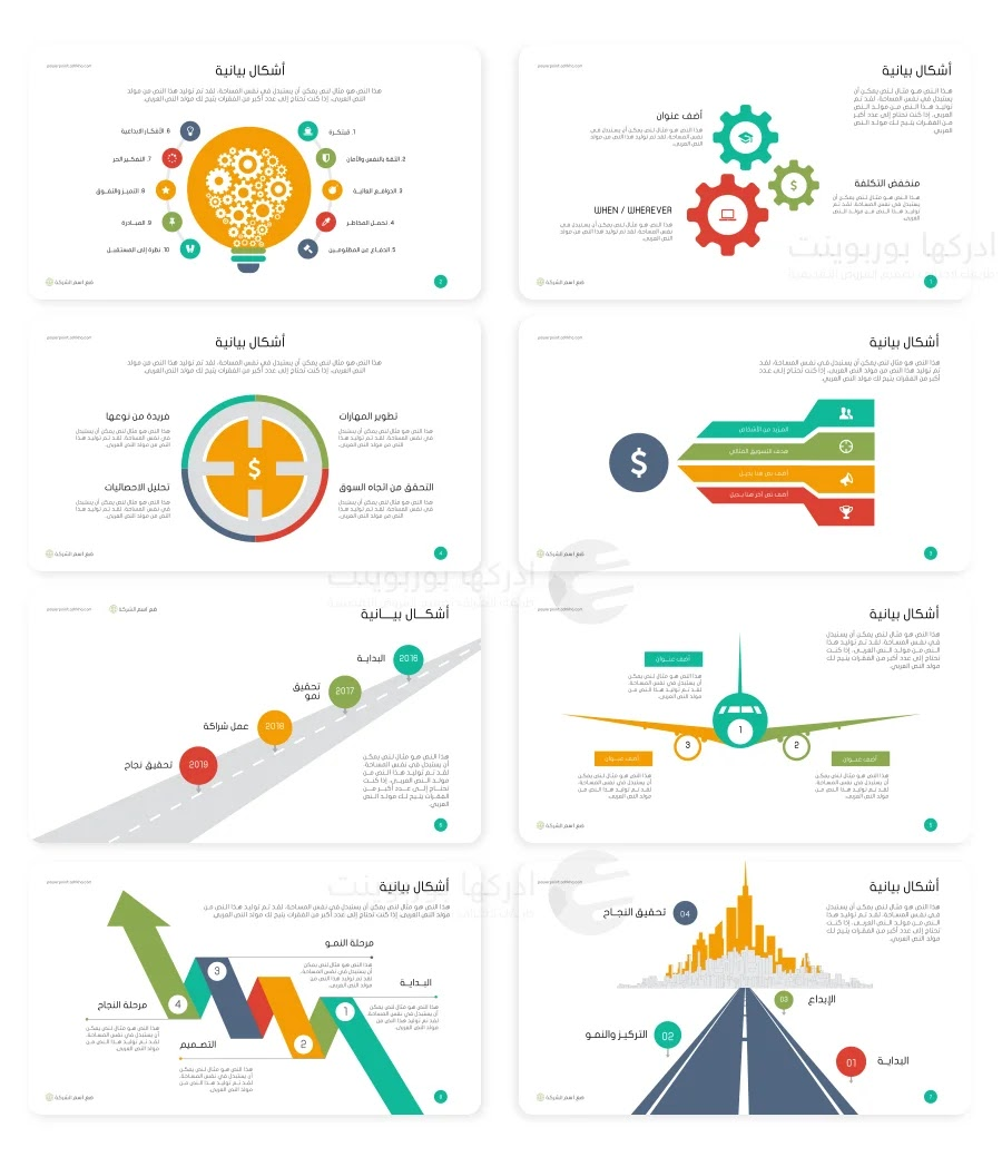 Pin By ادركها بوربوينت On قوالب بوربوينت جاهزة Powerpoint Presentation Design Infographic Powerpoint Graphic Design Brochure