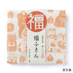 福ふきん 日本市 日本の土産もの 中川政七商店公式通販