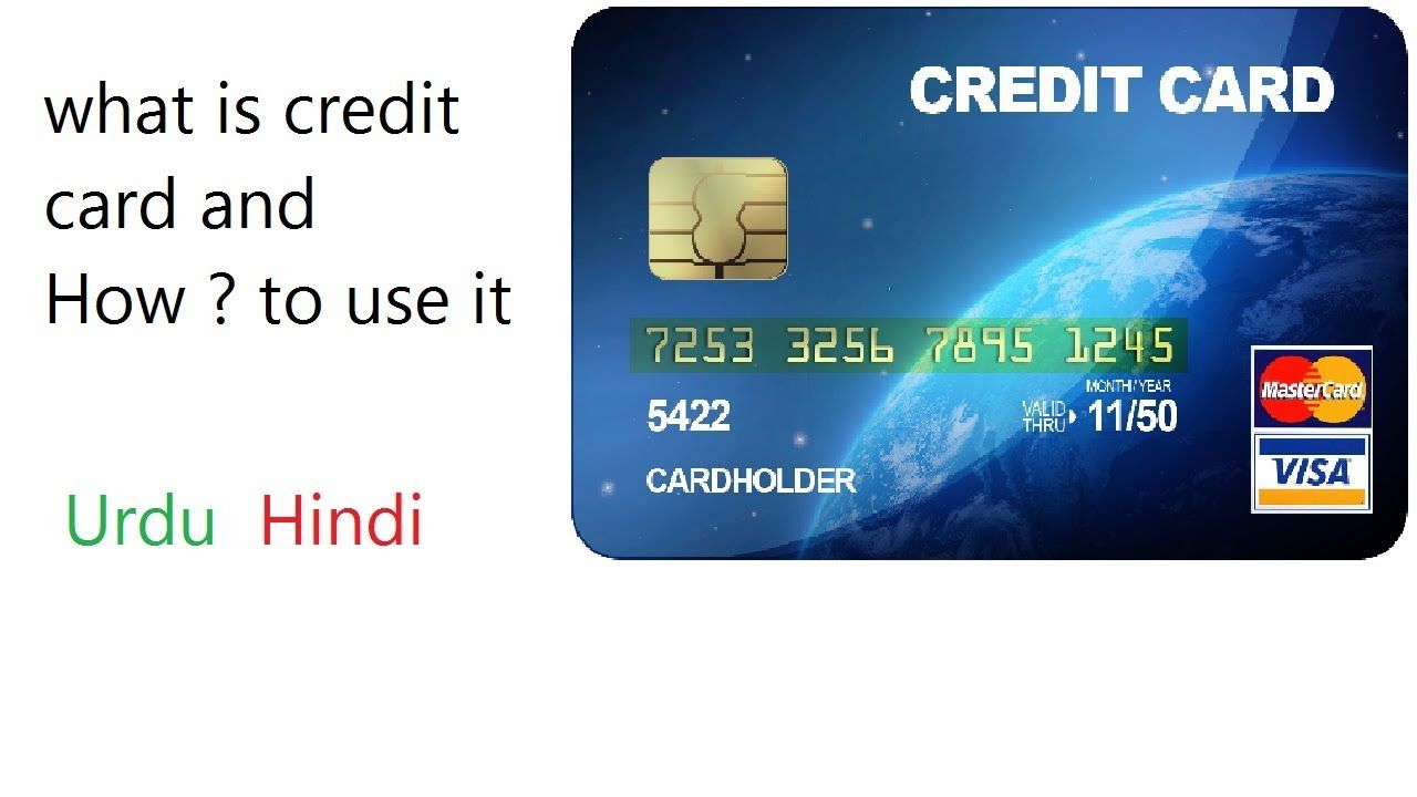 What Is Credit Card And How To Use It Benifit Of Credit Card Urdu