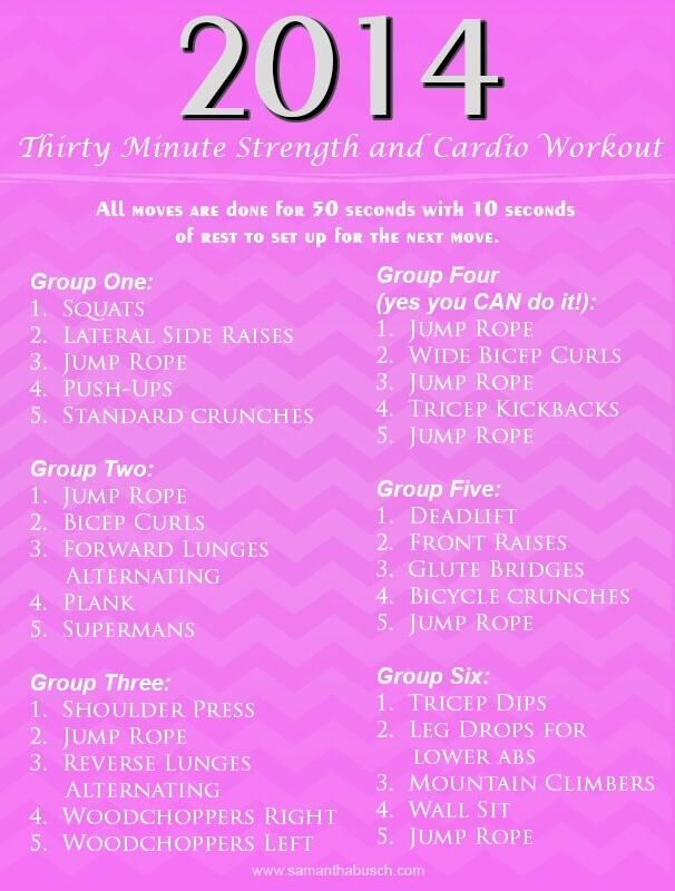 30 Minute At-Home Workout