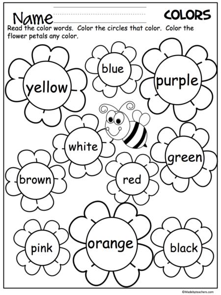 Flower Color Words Worksheet Mbt