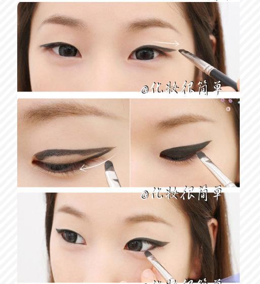 Pin By Carol Park On Makeup Japanese Makeup Chinese Makeup Asian Eye Makeup