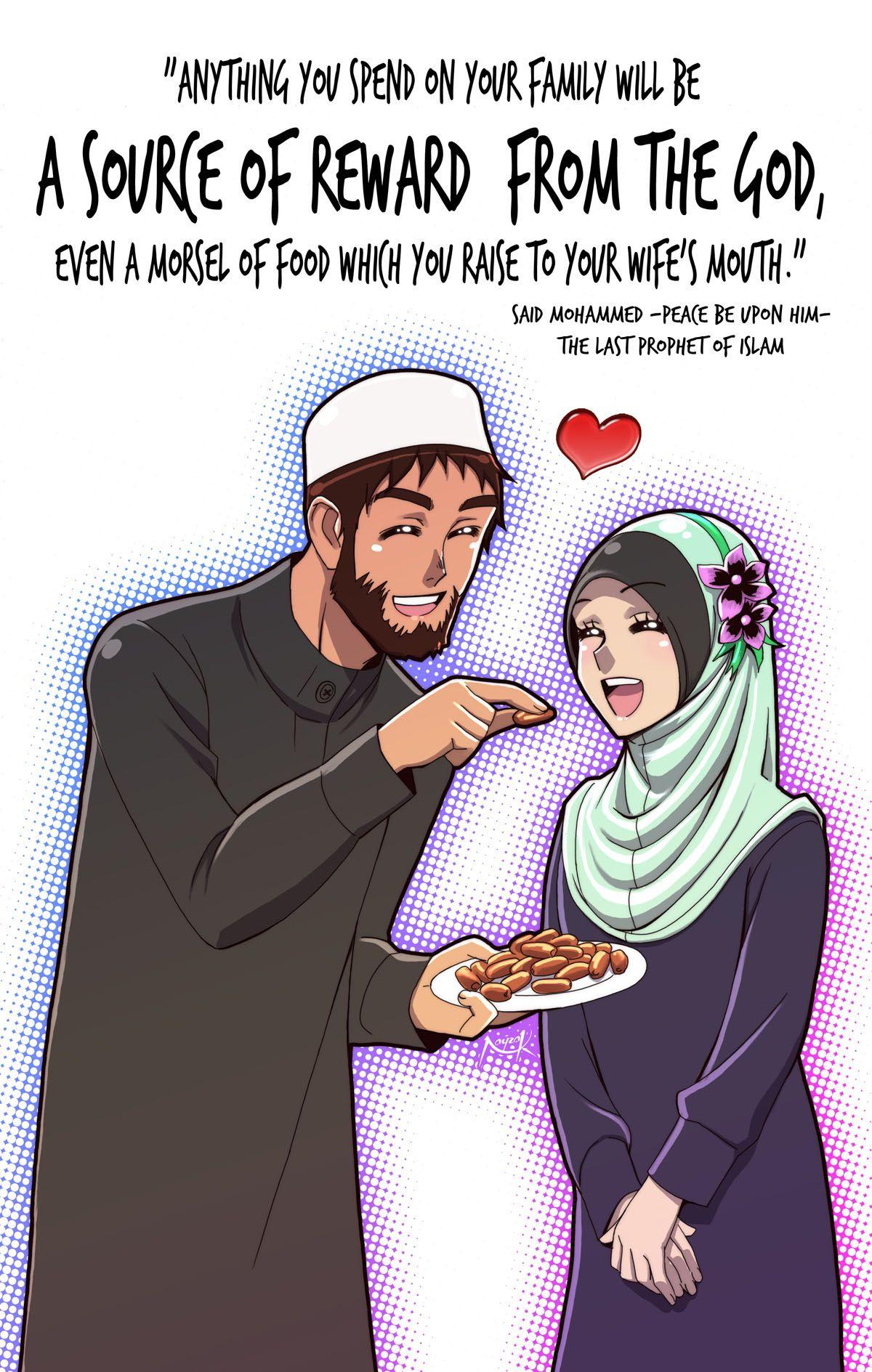 Картинки мусульманские с надписями про мужа и жену, школьную тематику