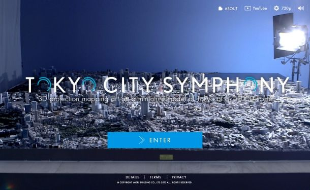 Latest Interactive Music Video Website-Transform Tokyo Into Your Own Musical Light Show