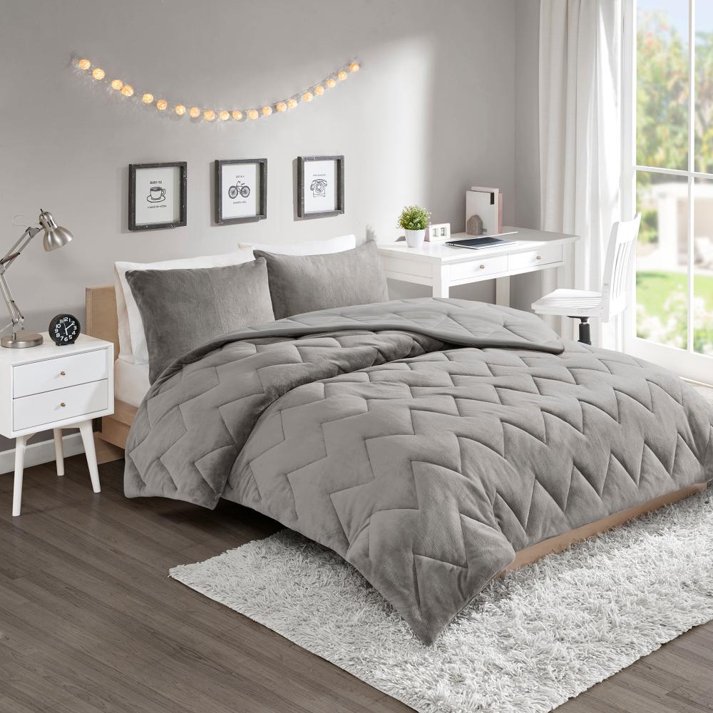 Photo of Home Essence Apartment Jasper Solid Chevron Quilted Reversible Microfiber to Cozy Plush Comforter Mini Set – Walmart.com