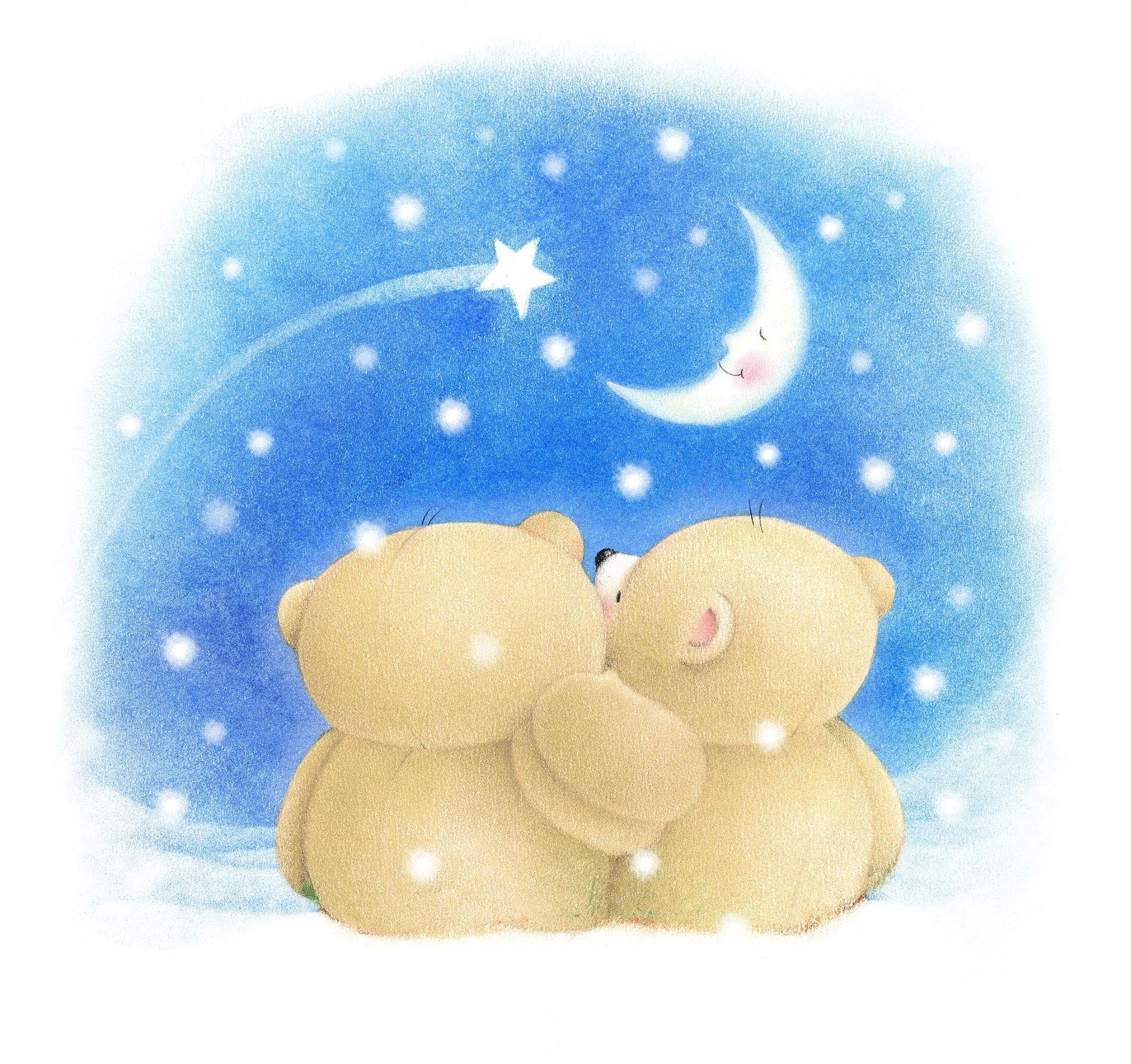 Спокойной ночи картинки с медведем и луной