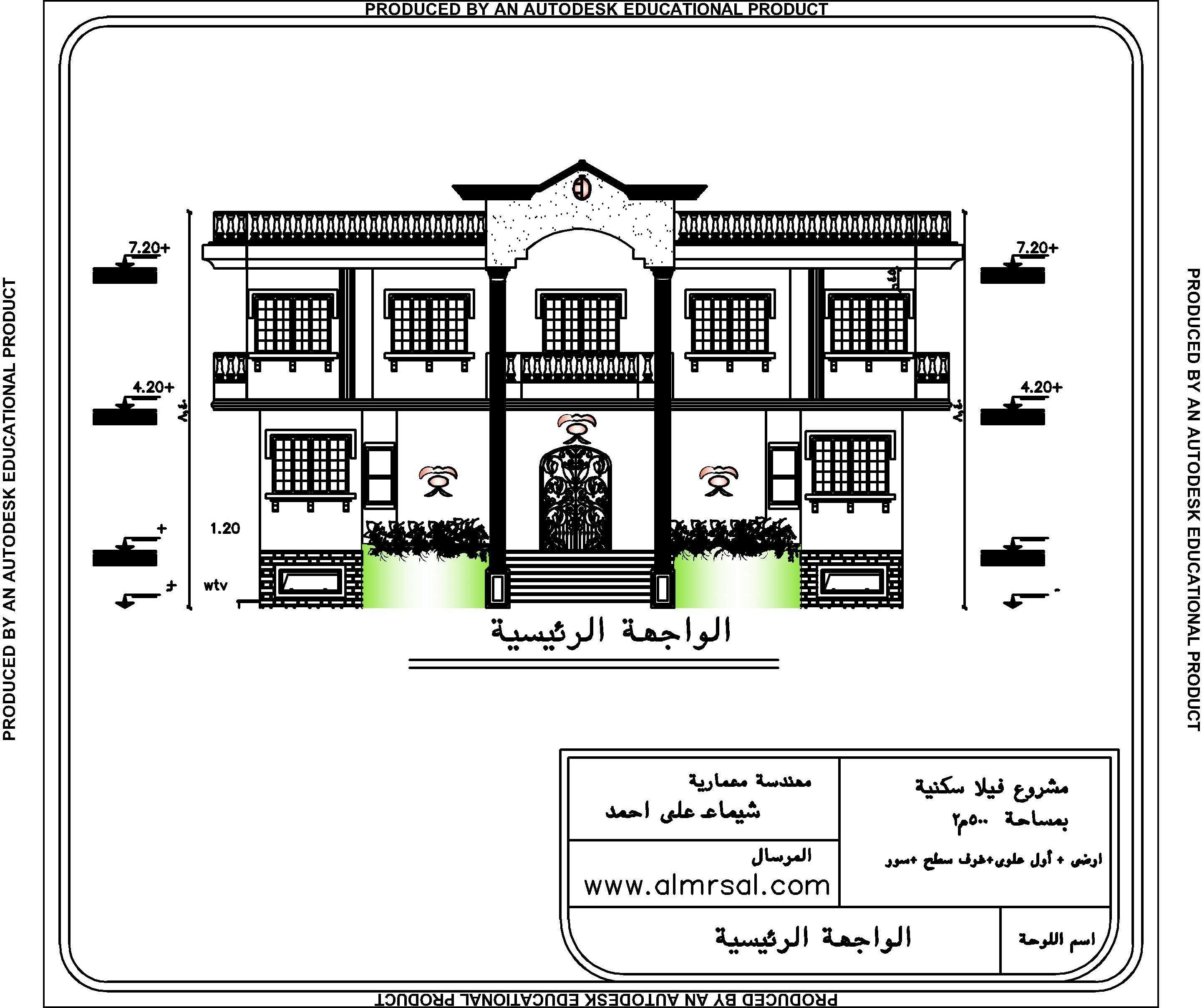 تصميم فيلا سكنية على مساحة 500 متر مربع Floor Plans Diagram