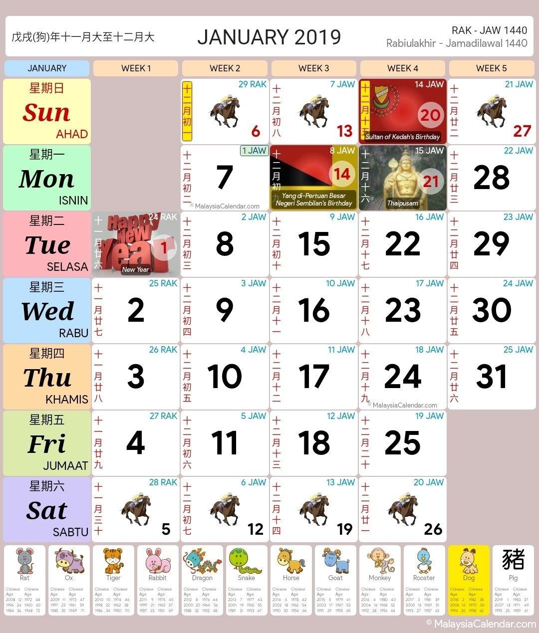 Malaysia Calendar Year 2019 School Holiday Malaysia Calendar