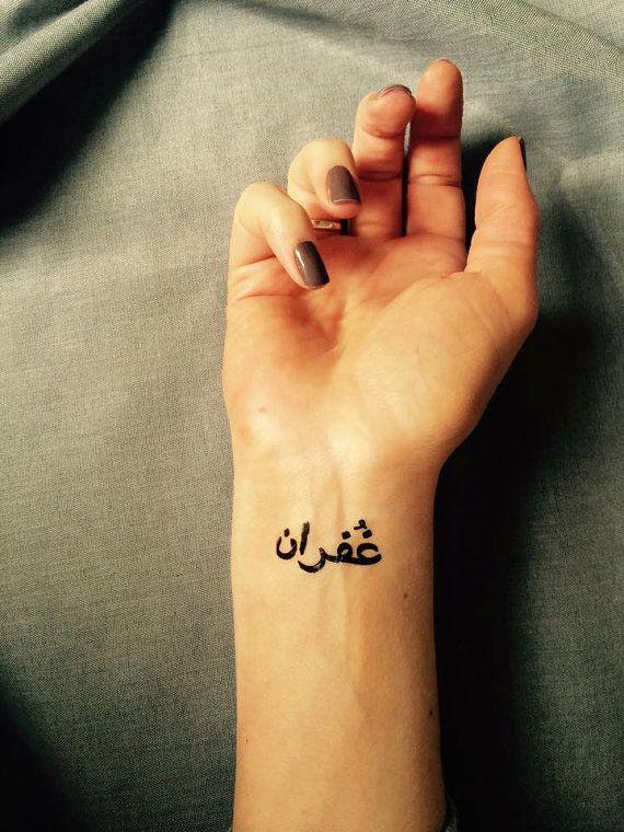 78b93bcf3 Temporary Tattoo | Forgiveness | Arabic Calligraphy Tattoo Art ...