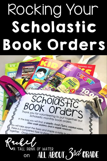 Getting The Most Out Of Scholastic Book Orders All About 3rd Grade With Images Scholastic Book Scholastic 3rd Grade Reading