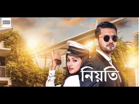 Niyoti 2016 Bengali Movie Dvdrip 720p Hd 1 1gb Download Movies