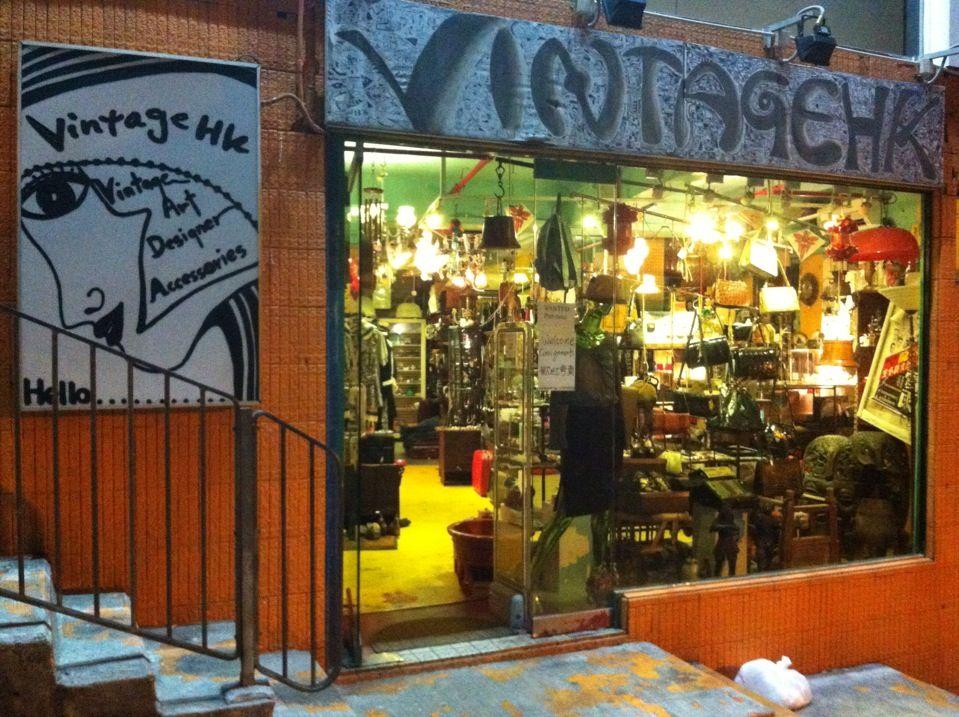 Vintage Hk Sustainable Shopping Bohemian Stores Vintage