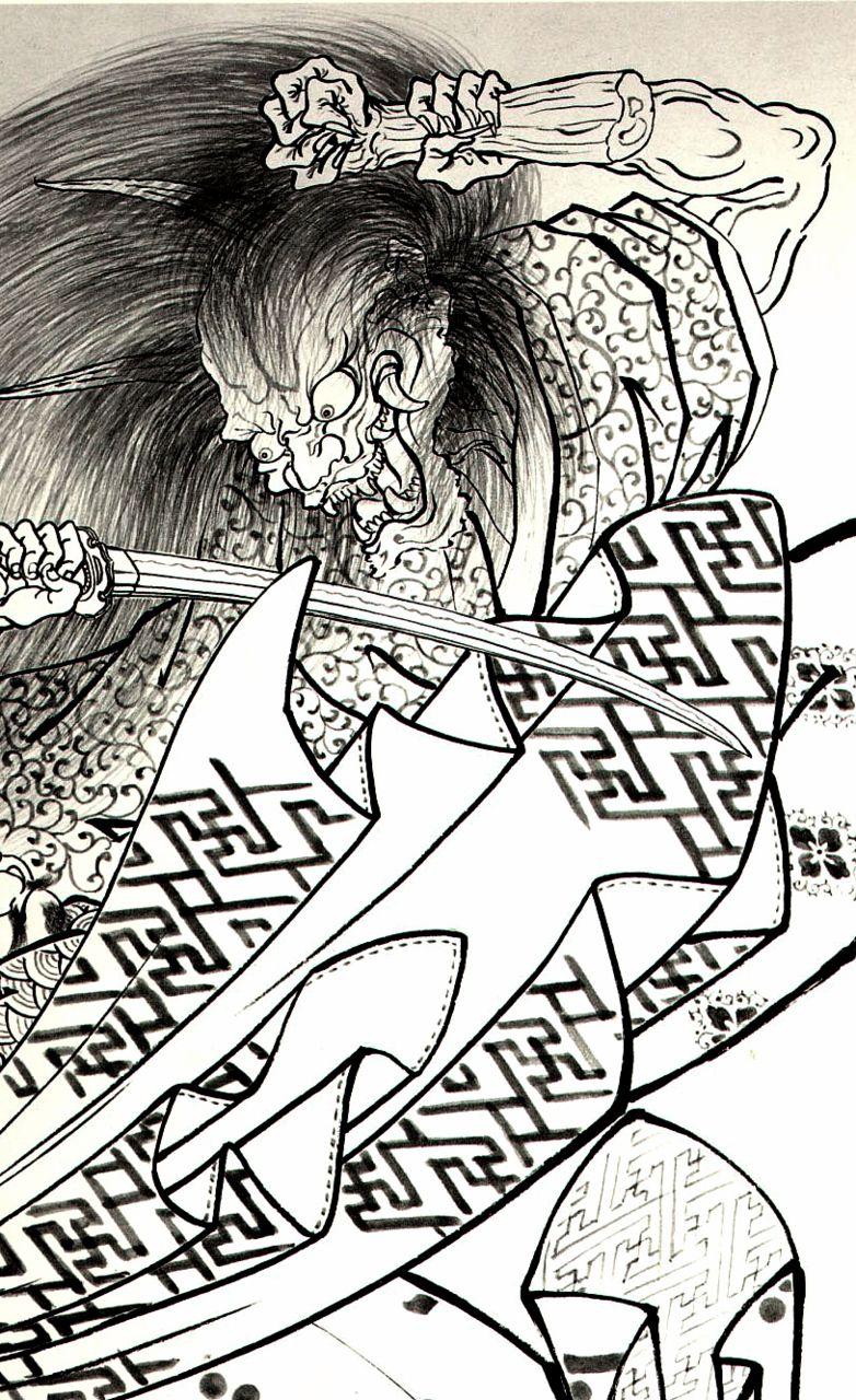 dirtyscarab horiyoshi iiidetail from 100 demons horiyoshi iii