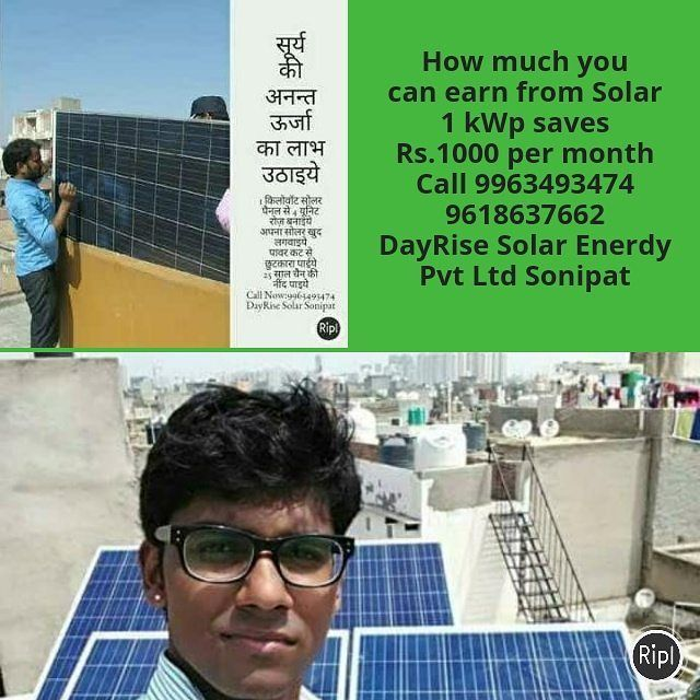 How Much You Can Earn From Solar 1 Kwp Saves Rs 1000 Per Month Dayrise Solar Enerdy Pvt Ltd Sonipat Dayrisesolarenerdy Dayrisesola Solar Sonipat Solar Energy