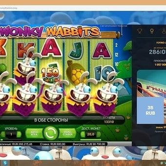Free spins btc casino