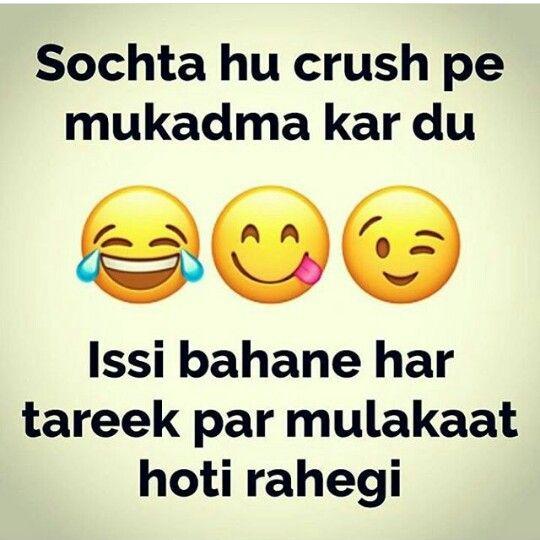 I Don T Wanna Talk To U Hardika Muhje Bol Thi Ha Faltu First U Be Right Samja Na Mana Liya Anniversary Ju Crush Quotes Funny Fun Quotes Funny Cute Funny Quotes