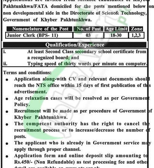 Directorate of Science  Technology KPK Jobs 2017 For Office - office assistant job description