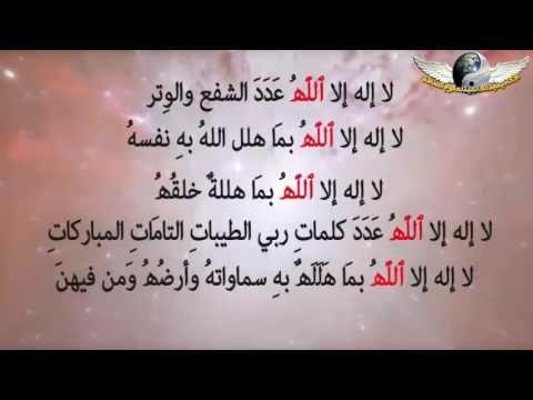 سلسلة أسماء الله الحسنى الحلقة الثانية للمعلم الأكبر موفق أراكيلي Arabic Calligraphy Calligraphy