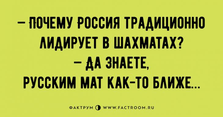 Nu Ochen Smeshnye Anekdoty Chtenie Kotoryh Prinesyot Vam Radost Smeshno Shutki Ochen Smeshno