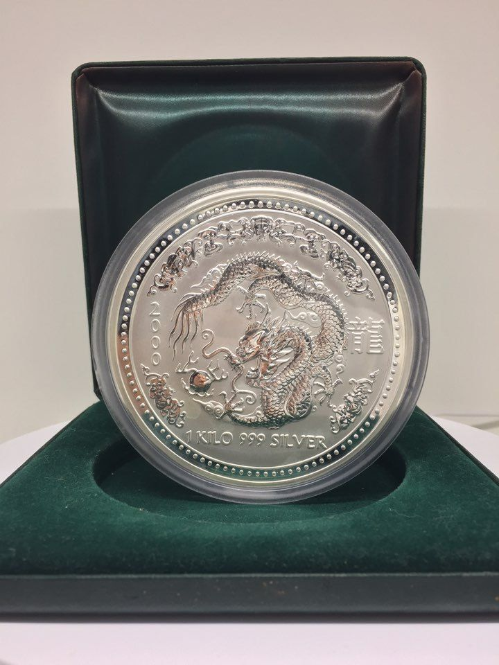 Pin By Coinstoday On Au Coin Silver Coins Year Of The Dragon Coins