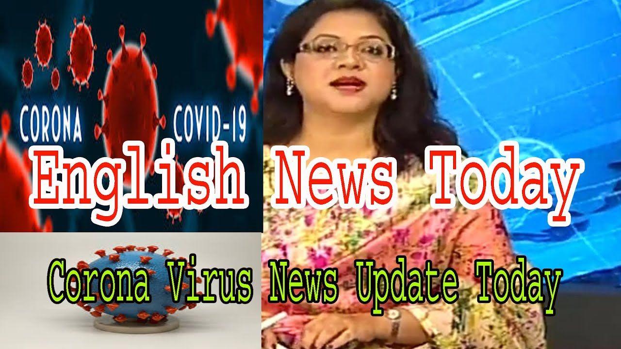 Pin on BTV WORLD NEWS