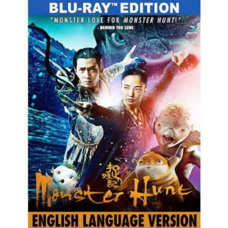 Monster Hunt Blu Ray Walmart Com Monster Hunt Movie Monsters Free Movies Online