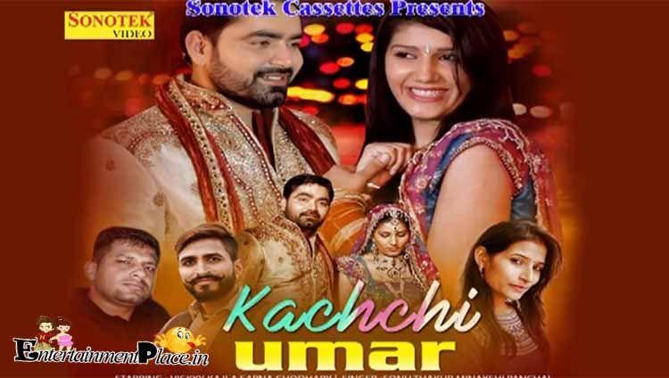 Kachchi Umar   Sapna Chaudhary Dance   Haryanvi Songs