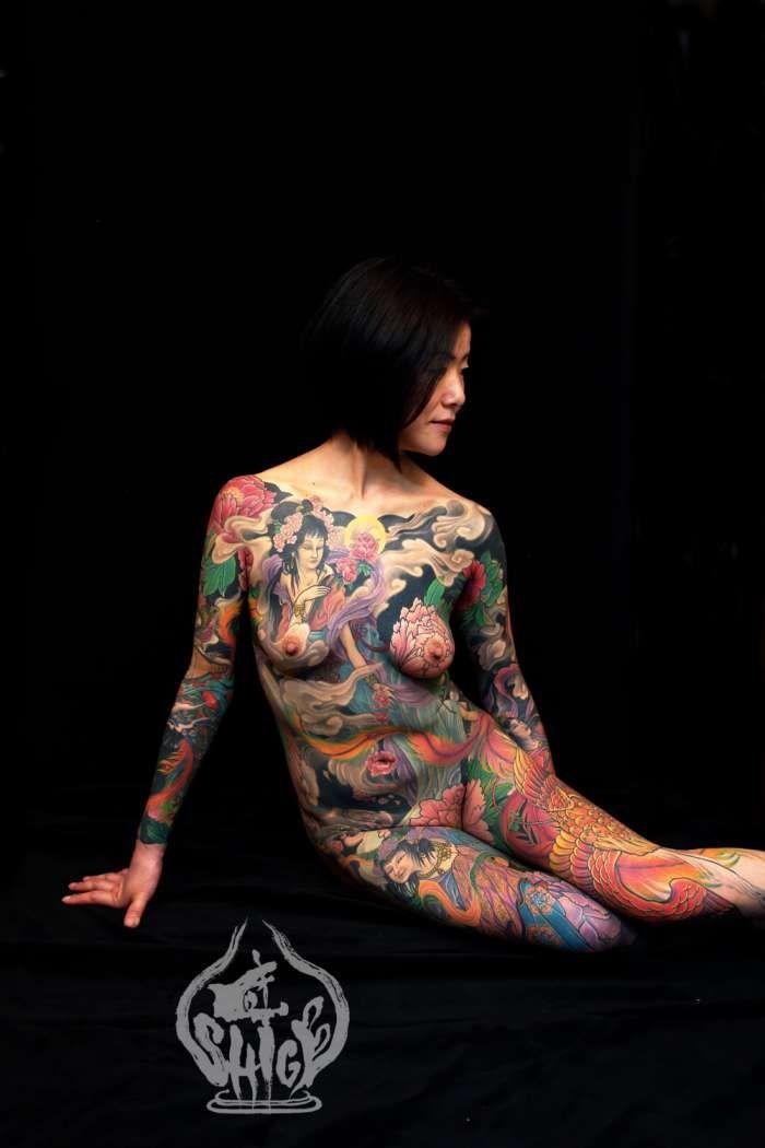 Japan Tattoo Porn
