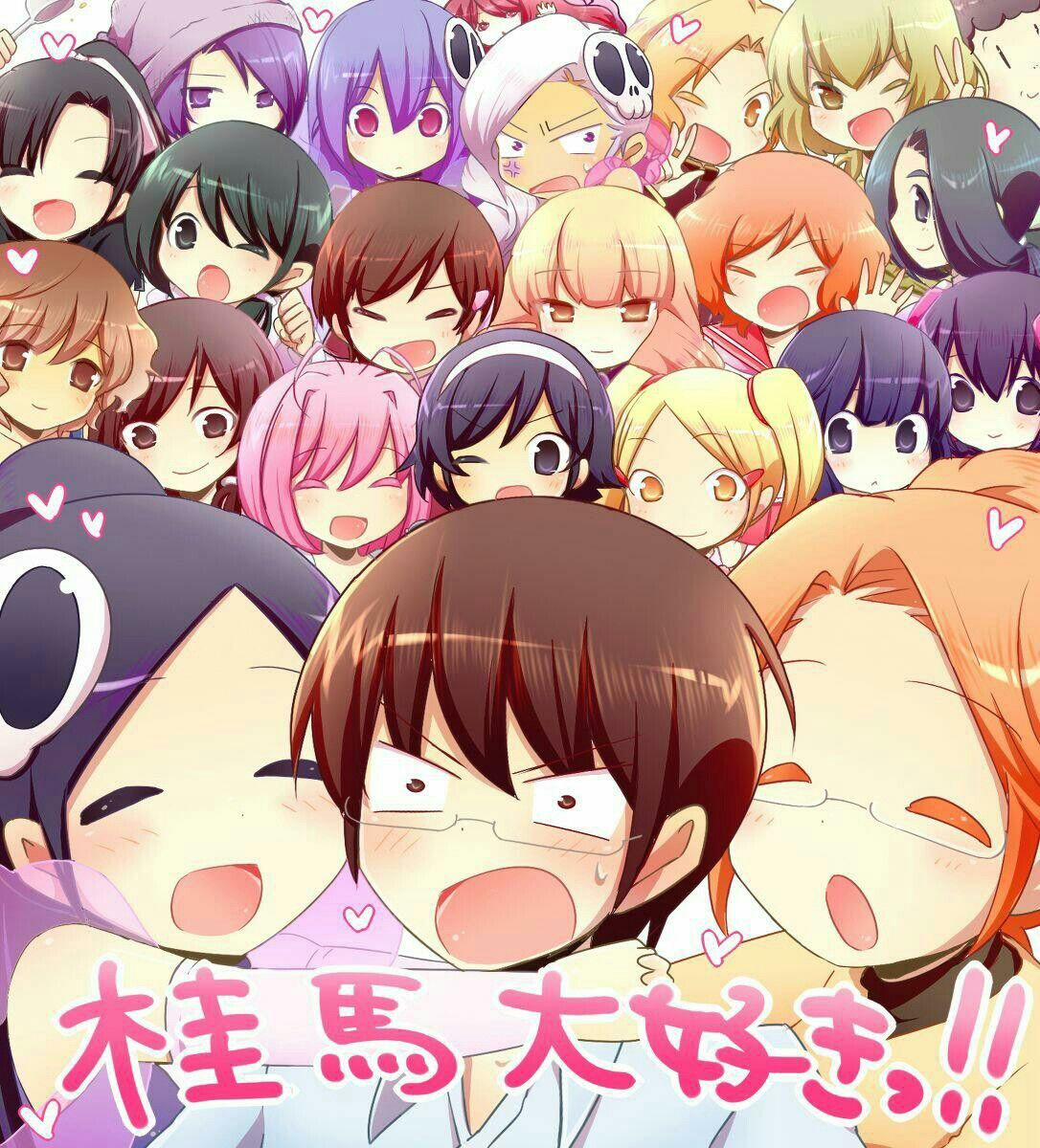 20 World God Only Know Images Anime Kami God