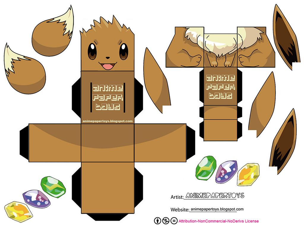 EEVE recortable Figuras De Papel 7b2cd8c926e
