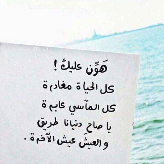 الدعاء في ظهر الغيب هو الحب Quran Quotes Islamic Quotes Touching Quotes