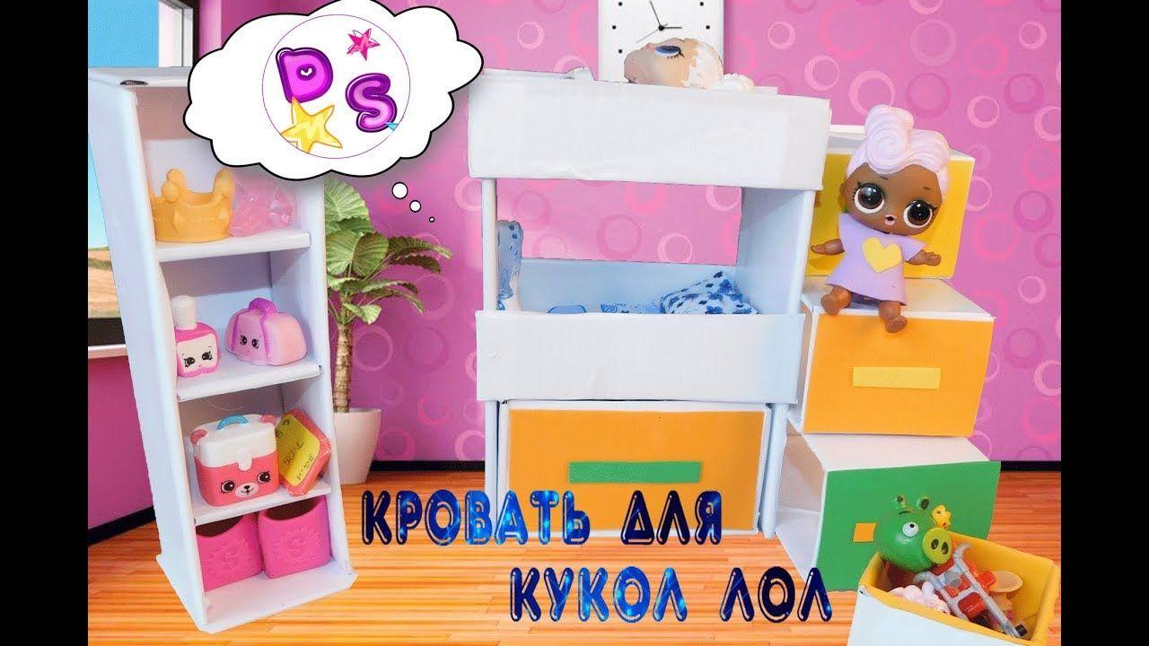 Как сделать куклам дом своими руками фото 415