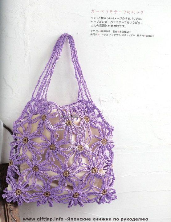 market bag crochet | KNITTING.CROCHET.WEAVING | Pinterest | Bolsos ...