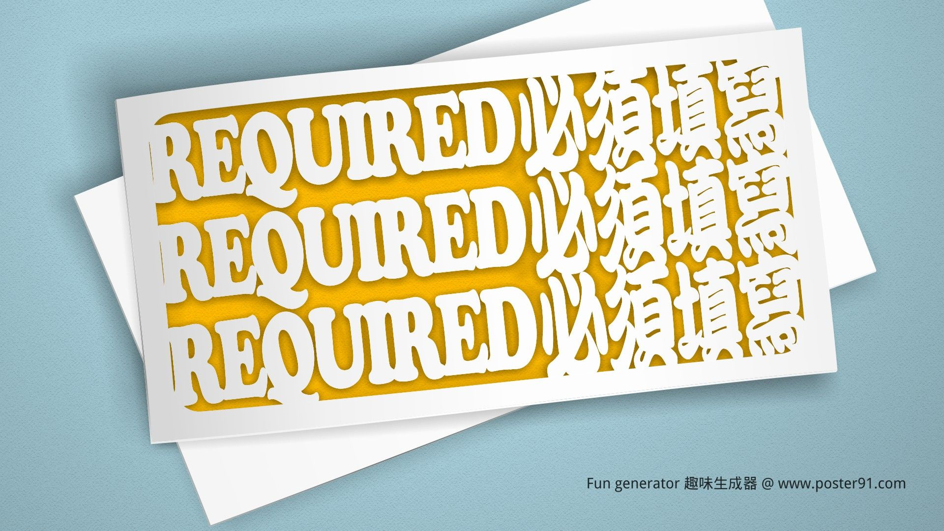 Paper Cut Greeting Card B Generator Express Any Of Your Sentiment