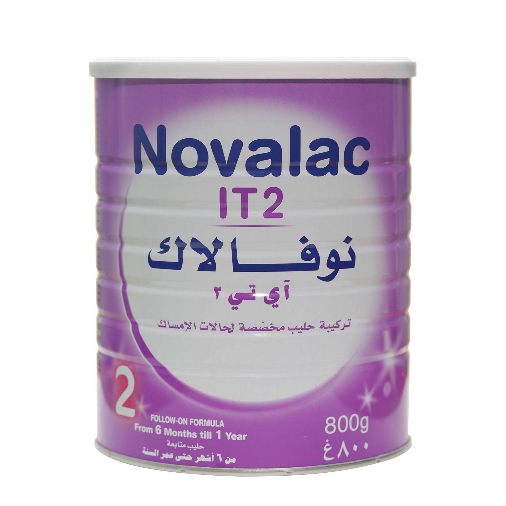 Novalac It 2 Follow On Formula Milk 800g Formula Milk Baby Formula Formula