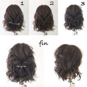 Super einfache Haaranordnung! 1, nachdem das Ganze gerollt ist, der Teil der Seite - Haare lieben #easyhair